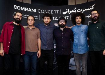 جدیدترین ساخته کمال تبریزی با موسیقی «بمرانی» اکران میشود