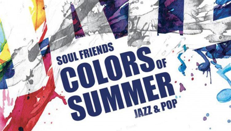رنگهای تابستان در اجرای «دوستان سل»