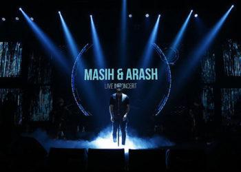 کنسرت مسیح و آرش بار دیگر در تهران برگزار شد