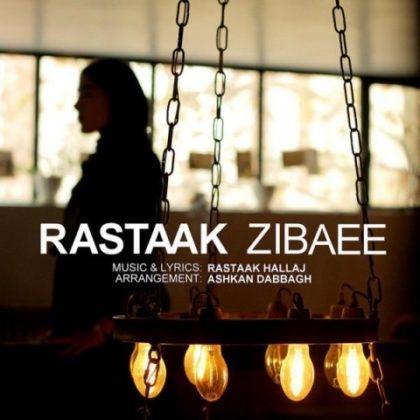 دانلود آهنگ زیبایی از رستاک حلاج