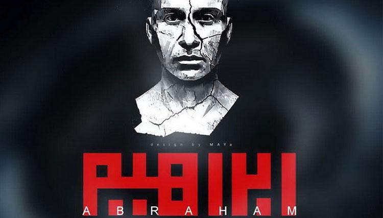 انتشار آلبوم محسن چاوشی به تعویق افتاد!
