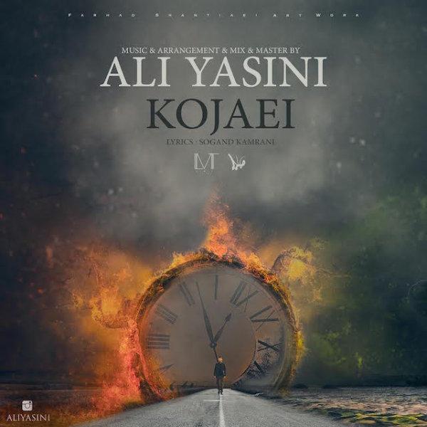 دانلود آهنگ کجایی از علی یاسینی