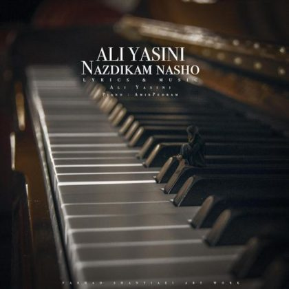 دانلود آهنگ نزدیکم نشو از علی یاسینی