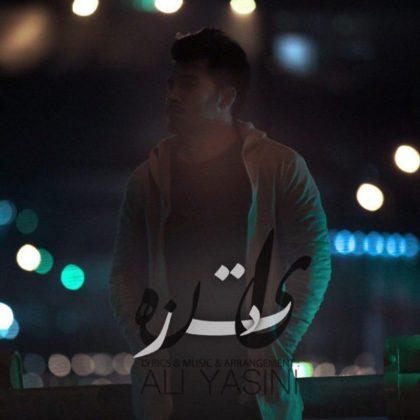 دانلود آهنگ یادت نره از علی یاسینی