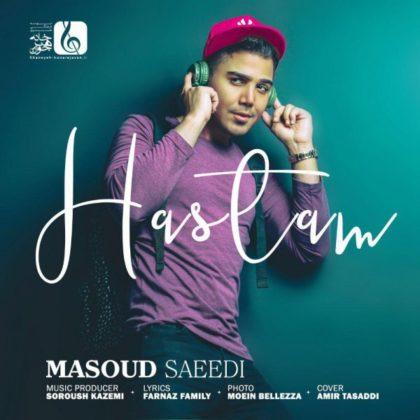 دانلود آهنگ هستم از مسعود سعیدی