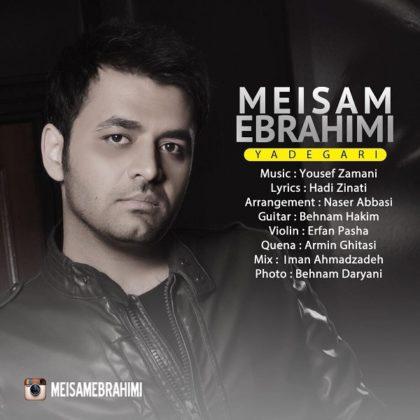 دانلود آهنگ یادگاری از میثم ابراهیمی