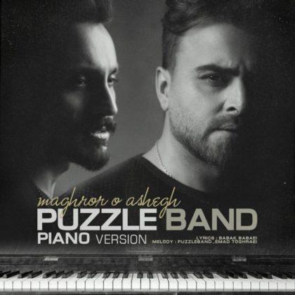 دانلود آهنگ گروه پازل به نام مغرور و عاشق (پیانو)