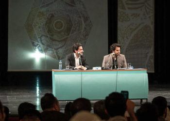 مراسم رونمایی از آلبوم ایران من (گزارش ویدیویی)