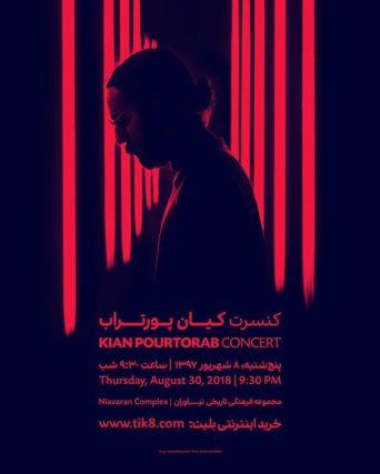 کنسرت کیان پورتراب در تهران