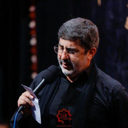 دانلود مداحی کجاست مشک پر از تیرت از محمدرضا طاهری
