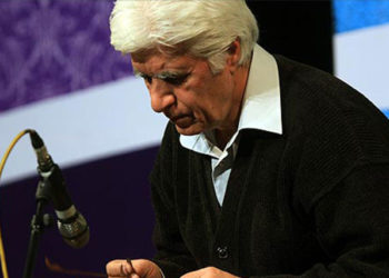 عبدالمجید کیانی