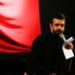 دانلود مداحی کنار علقمه محشر به پا شد از محمود کریمی