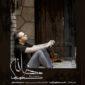 دانلود آهنگ خانه از علی یعقوبی