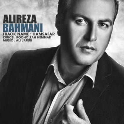 دانلود آهنگ همسفر از علیرضا بهمنی