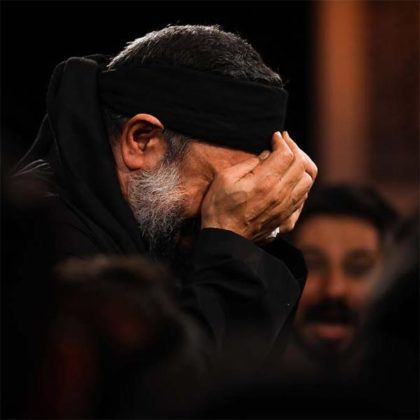 دانلود مداحی بین میدان غرق اشک و آهم ای عمو از محمود کریمی
