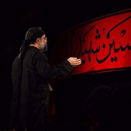 دانلود مداحیشدی پاره پاره از محمود کریمی