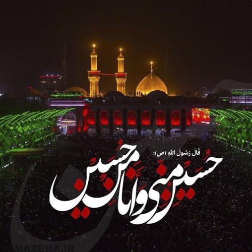 دانلود مداحی شب تاسوعا از شهروز اردبیلی