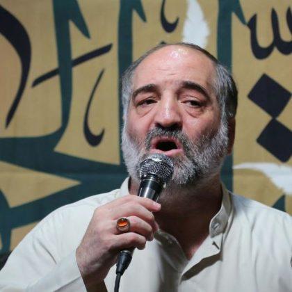 دانلود مداحی کیه عباس از نریمان پناهی