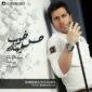 دانلود آهنگ حس خوب از سعید بنازاده