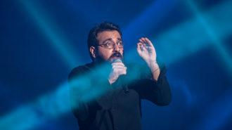 اولین اجرای سه قطعه جدید گروه چارتار در فستیوال ققنوس