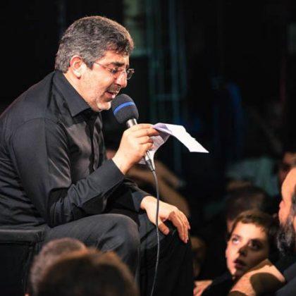 دانلود مداحی امید یتیمان از محمدرضا طاهری