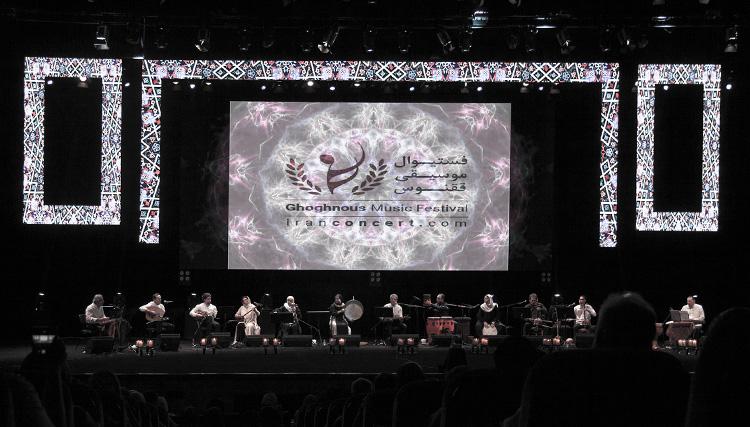 کنسرت کامکارها در اولین فستیوال موسیقی ققنوس
