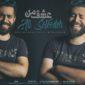 دانلود آهنگ عشق من از علی ستوده