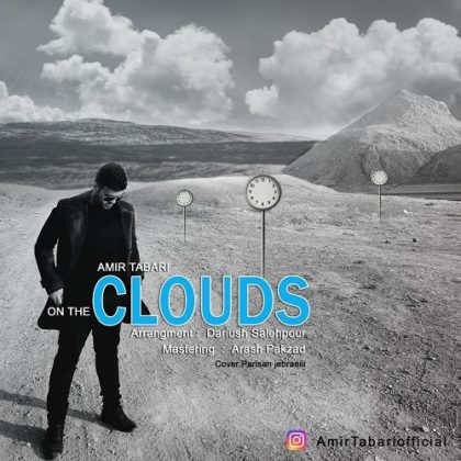 دانلود آهنگ روی ابرها از امیر طبری