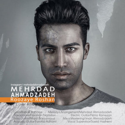 دانلود آهنگ روزای روشن از مهرداد احمدزاده