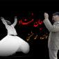 دانلود آهنگ جان من است او از محمد حشمتی