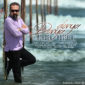 دانلود آهنگ دنیا دنیا از محسن حسینی