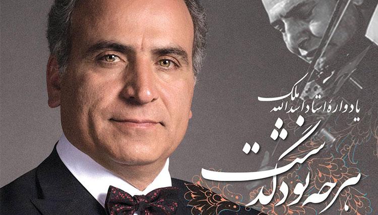 همایون کاظمی