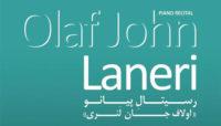 جشن تولد بتهوون در تهران!/ رستیال پیانو «اولاف جان لنری» برگزار میشود