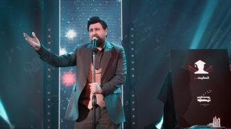 اجرای ویژه محمد علیزاده به یاد دانشجویان فقید دانشگاه آزاد
