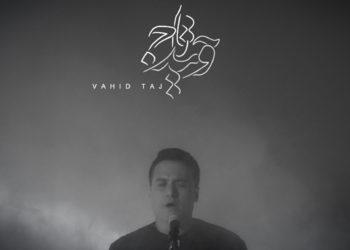 موزیک ویدیو سقوط از وحید تاج