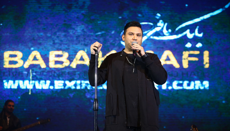 نخستین کنسرت بابک مافی برگزار شد/ همخوانی با امیر عباس گلاب در قطعه «حواسم نیست»