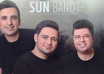 آلبوم «سان بند» در جشن موسسه خیریه مهرآفرین رونمایی شد