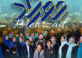 کنسرت هنرجویان مهرزاد خواجه امیری در فرهنگسرای ارسباران