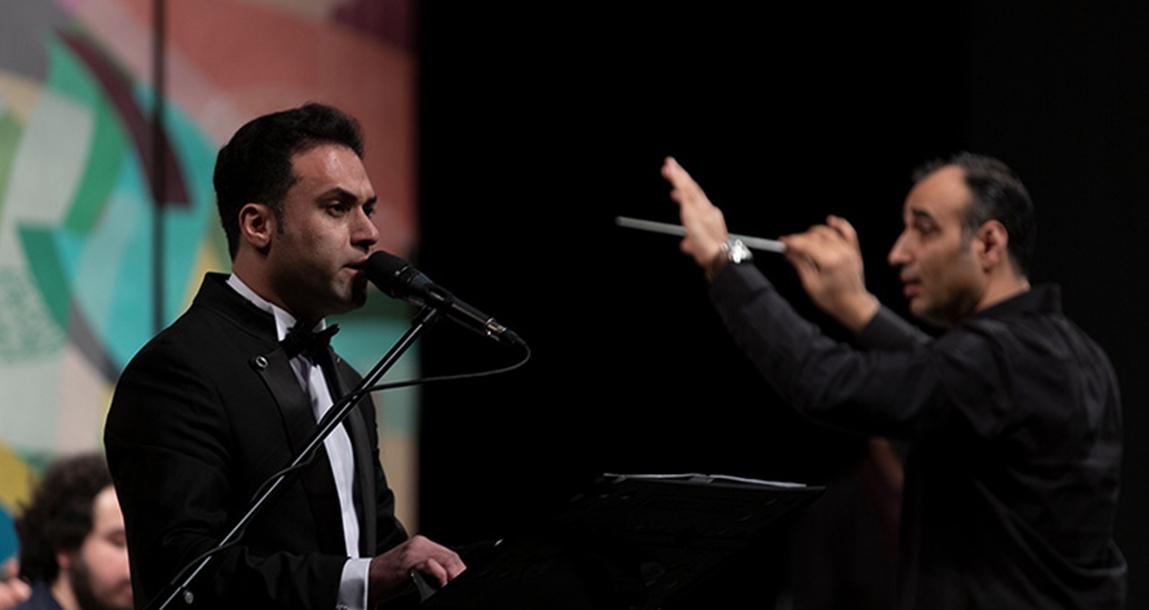 از تمرین تا کنسرت با ارکستر سازهای ملی