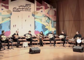 گزارش ویدیویی از کنسرت گروه بربطیان در فستیوال موسیقی فجر ۳۴