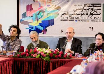 جایزه باربد به دلیل مسائل مالی حذف نشد/ اجرای چهار نسل از آهنگسازان ایرانی