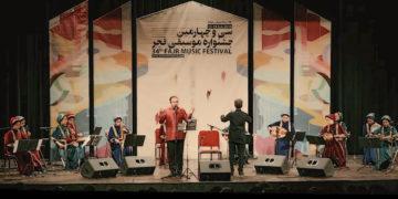 کنسرت گروه خنیاگران مهر در چهارمین شب از فستیوال موسیقی فجر ۳۴