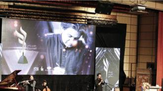 مراسم دومین جایزه ی ترانه ی افشین یداللهی در سال ۹۷