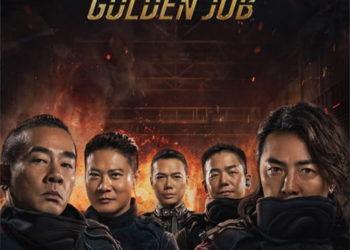دانلود فیلم Golden Job 2018 شغل طلایی
