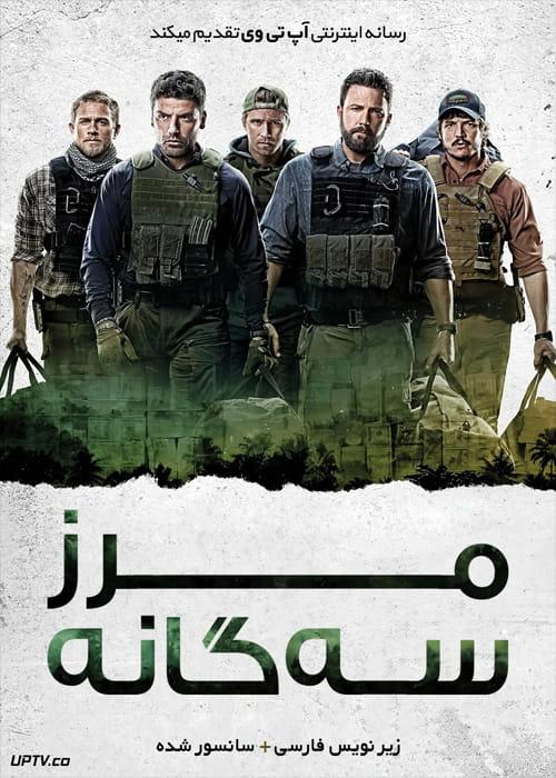 دانلود فیلم Triple Frontier 2019 مرز سه گانه زیرنویس فارسی