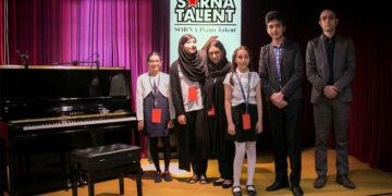 اولین مسابقه استعدادیابی پیانو در سالن سرنا برگزار شد