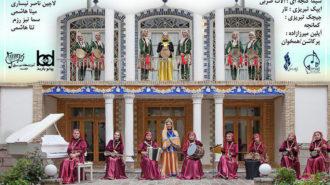 کنسرت آذربایجانی بانوان پارلا در پایتخت برگزار میشود