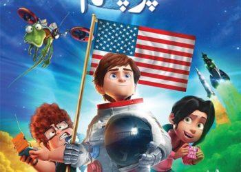 دانلود انیمیشن Capture the Flag 2015 تسخیر پرچمدانلود انیمیشن Capture the Flag 2015 تسخیر پرچم
