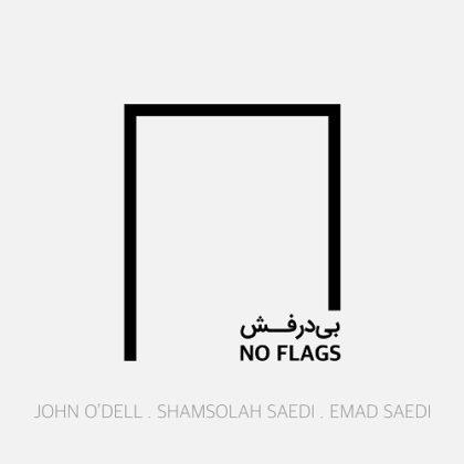 دانلود آهنگ no flag از عماد ساعدی