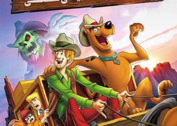 دانلود انیمیشن اسکوبی دوو نبرد نهایی شگی Scooby Doo Shaggy's Showdown